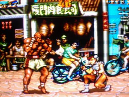 Street Fighter II per MD